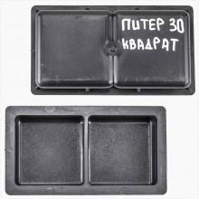 Форма для брусчатки Питер 100х100 двухместная В (30)