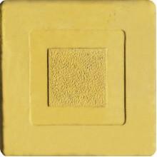 Брусчатка Мозаика квадрат (желтая)