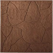 Тротуарная плитка Тучка 45 мм (коричневая)