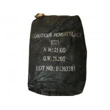 Пигмент S330 (черный) 25 кг