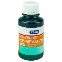 Колеровочная паста Текс универсальная изумрудная, 0,1 л
