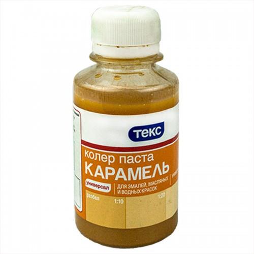 Колеровочная паста Текс универсальная карамель, 0,1 л