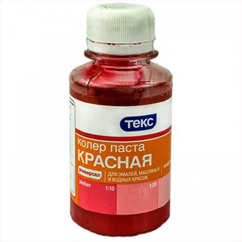 Колеровочная паста Текс универсальная красная, 0,1 л