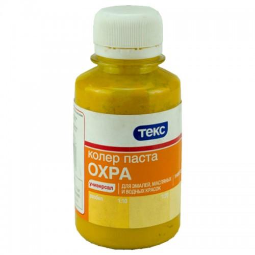 Колеровочная паста Текс универсальная охра, 0,1 л