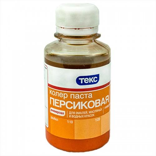 Колеровочная паста Текс универсальная персик, 0,1 л