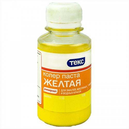 Колеровочная паста Текс универсальная желтая, 0,1 л