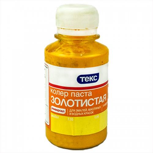 Колеровочная паста Текс универсальная золотая, 0,1 л