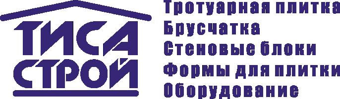 ТИСА-СТРОЙ - Магазин форм для облицовки, брусчатки